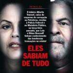 DILMA E LULA SABIAM DE DESVIOS DE DINHEIRO NA PETROBRAS, DIZ REVISTA VEJA