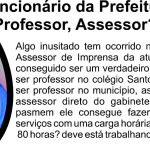 DENUNCIA: ASSESSOR DA PREFEITURA DE UBATÃ ACUMULA CARGOS ILEGALMENTE
