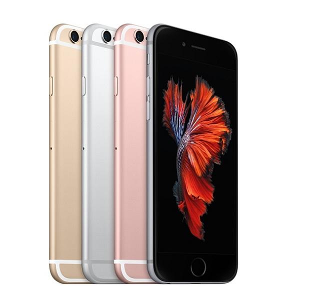 Gosta de ficar no zap? Essa grana compra mais de 14 mil iPhones (Foto: Divulgação)