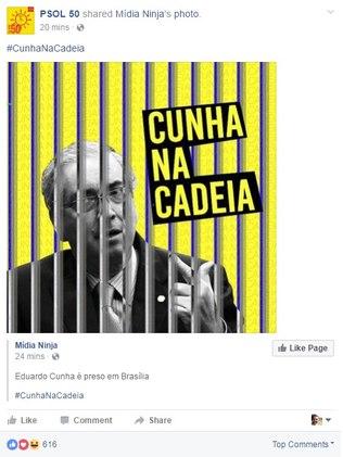 Reprodução/Facebo Em seu perfil no Facebook, PSOL publicou montagem sobre a prisão de Eduardo Cunha Fonte: Último Segundo - iG @ http://ultimosegundo.ig.com.br/politica/2016-10-19/prisao.html