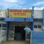 HOSPITAL DE AURELINO LEAL ATENDE POPULAÇÃO DE UBAITABA, VEREADORES COBRAM PROVIDÊNCIAS