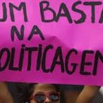 AURELINO LEAL: O POLÍTICO E O POLITIQUEIRO. VOCÊ SABE A DIFERENÇA?