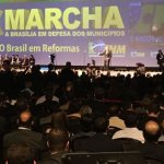 MEDIDA PROVISÓRIA FOI ASSINADA NESTA TERÇA-FEIRA (16), DURANTE A XX MARCHA  A BRASÍLIA EM DEFESA DOS MUNICÍPIOS