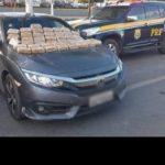 JOVEM É PRESO COM 42KG DE CRACK EM CARRO DE LUXO ROUBADO