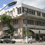 BAHIA: SERVIDORES DO JUDICIÁRIO ESTÃO PARADOS