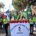 TABOQUINHAS E ITACARÉ REALIZARÃO DESFILE DA INDEPENDÊNCIA DO BRASIL