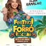 ELBA RAMALHO CONFIRMA PRESENÇA NO FESTIVAL DE FORRÓ DE ITACARÉ 2020